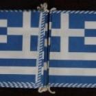 Σημαιάκια στολισμού σχολικής τάξης