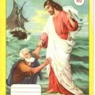 Μικρό τετράδιο με τον Χριστό
