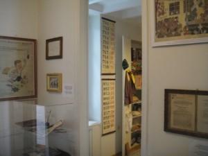 Εσωτερικό από τον 1ο όροφο